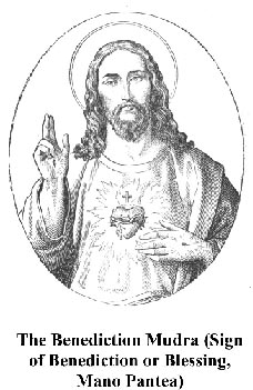 christmudra1.JPG